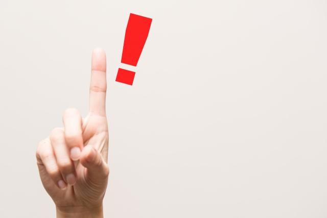 在留資格の更新をする際は行政書士に申請代行のご依頼を!